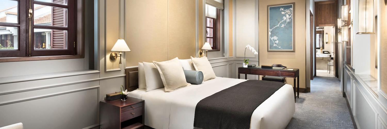 L'hôtel le plus luxueux de Shanghai